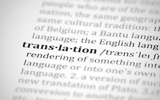 forwords-translating
